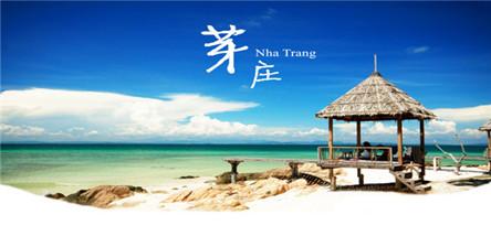 重庆到越南旅游:5天4晚半自由行
