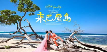 重庆去巴厘岛双飞悦享假日6日游