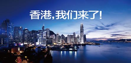 重庆到港澳尊享双园5日游