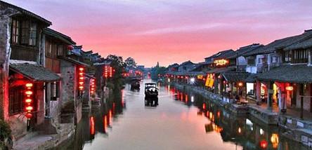 重庆到华东乌镇西栅、苏州留园、金钱豹海鲜自