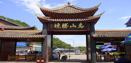 重庆市内、武隆天坑三桥、龙水峡地缝、丰都鬼