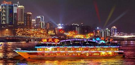 重庆市内、两江夜景、武隆天坑三桥、龙水峡地