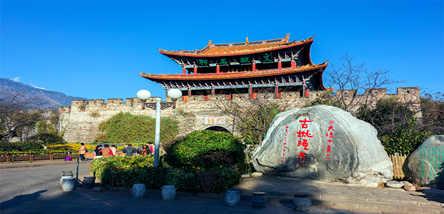 重庆到丽江、大理、泸沽湖双飞五日游