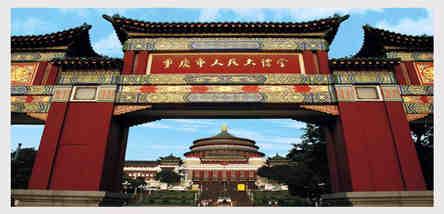 印象重庆市内一日游