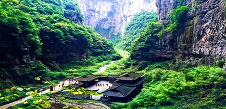 重庆、武隆天坑、仙女山、大足石刻、民国街、